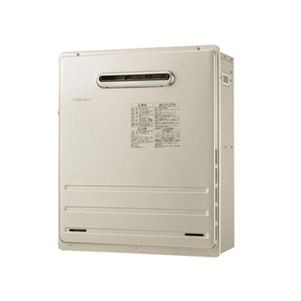 【FH-2010FAR】パロマ ガスふろ給湯器 フルオートタイプ 20号 据置設置型 【Paloma】