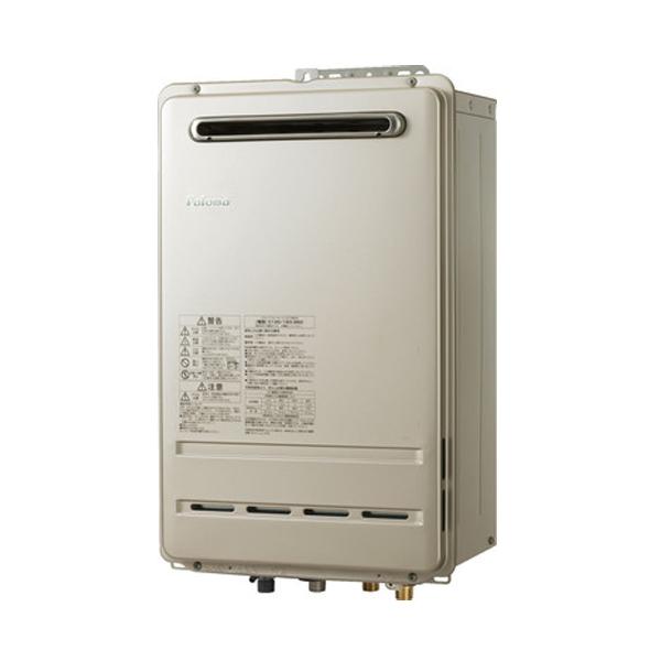 【FH-C2010AW】パロマ ガスふろ給湯器 コンパクトオートタイプ 20号 壁掛型・PS 標準設置型 【Paloma】