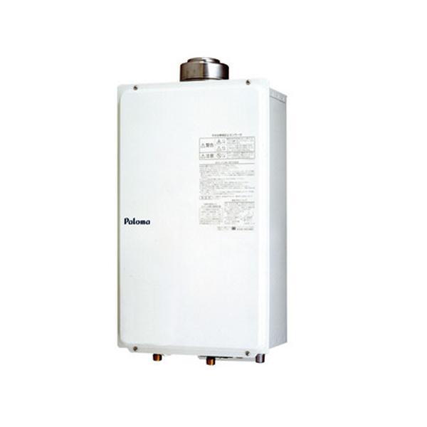 【PH-16QLXTSUL】パロマ ガス給湯器 オートストップタイプ・上方排気タイプ 16号 壁掛型 【Paloma】