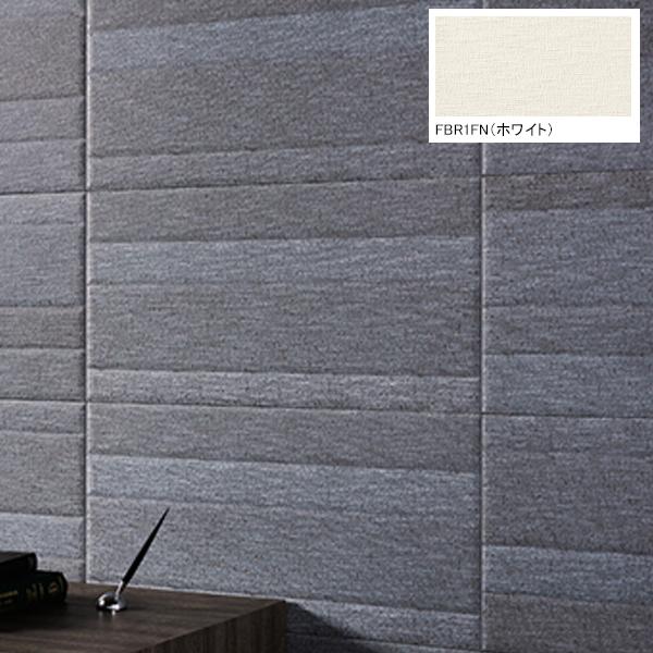 LIXIL ECP-630/FBR1FN 【ECP-630/FBR1FN】リクシル ファブリコ 606×303角平(フラット) ホワイト エコカラットプラス タイル 7枚/ケースLIXIL INAX