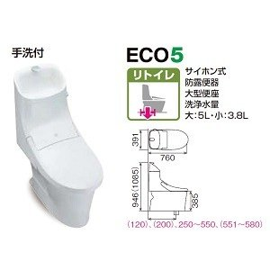【YHBC-ZA20H+DT-ZA282HN】リクシル アメージュZA シャワートイレ リトイレ フチレス アクアセラミック 手洗付 【LIXIL】