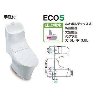 【BC-ZA20P+DT-ZA282PN】リクシル アメージュZA シャワートイレ フチレス 床上排水 120mm ハイパーキラミック 手洗付 【LIXIL】