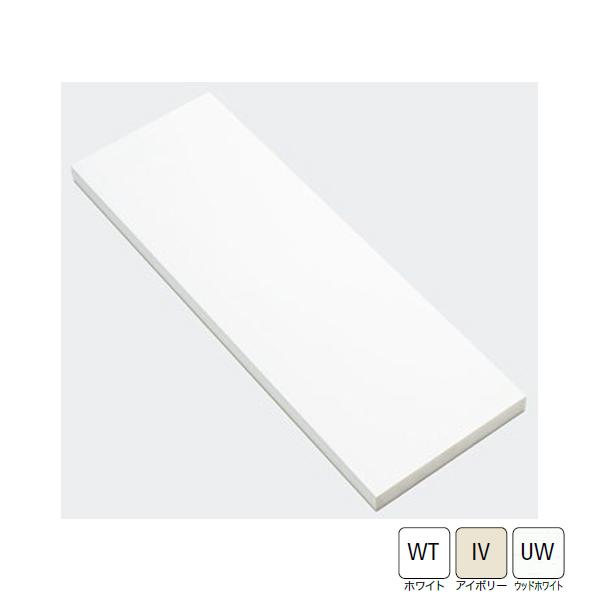 【SP-N7005M24】城東 内装建材 樹脂製ドア枠 三方枠セット ムクタイプ 【Joto】/代引き不可品