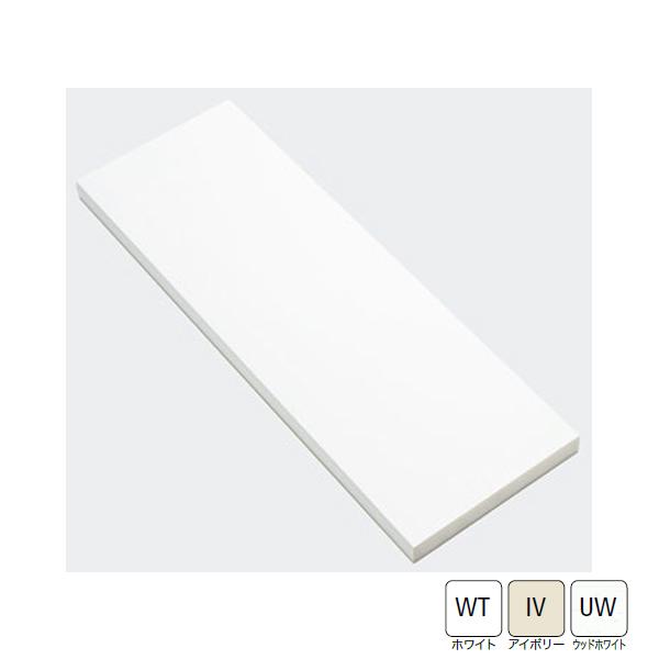 【SP-N7505M24】城東 内装建材 樹脂製ドア枠 三方枠セット ムクタイプ 【Joto】/代引き不可品