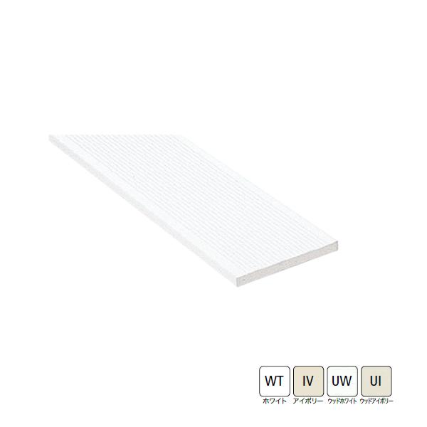 【SP-1508F】城東 内装建材 樹脂製ドア枠 化粧下枠標準タイプ 【Joto】/代引き不可品