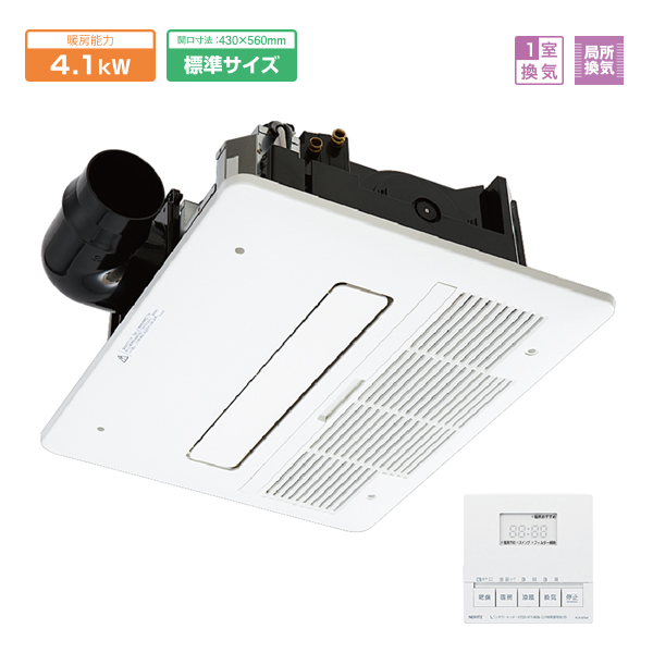【BDV-4104AUKNC-BL】ノーリツ 温水式浴室暖房乾燥機 浴室用天井カセット形 1室自動乾燥機能付タイプ 標準 【NORITZ】