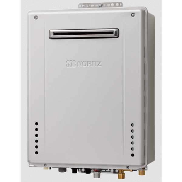 【GT-CP2462AWX-PS BL】ノーリツ エコジョーズ 24号フルオートタイプPS標準設置形 ドレンアップ方式 【noritz】