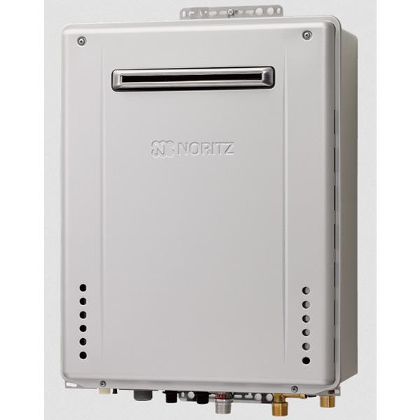 【GT-CP2462SAWX-PS BL】ノーリツ エコジョーズ 24号オートタイプPS標準設置形 ドレンアップ方式 【noritz】