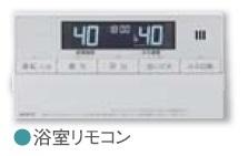 【RC-J101S】ノーリツ **60シリーズ用 浴室用 リモコン 【NORITZ】