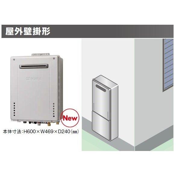 【GT-C2462AWX BL】ノーリツ 追いだき付き給湯器 24号 スタンダード(フルオート) 屋外壁掛型 (旧品番:GT-C2452AWX-2 BL) 【NORITZ】