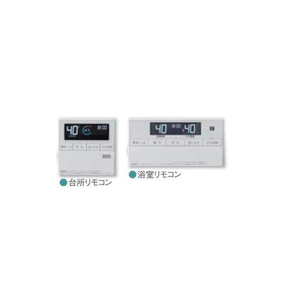 【0708368】ノーリツ **60シリーズ用 マルチリモコン 台所・浴室セット リモコン インターホン付 RC-J101P 【noritz】