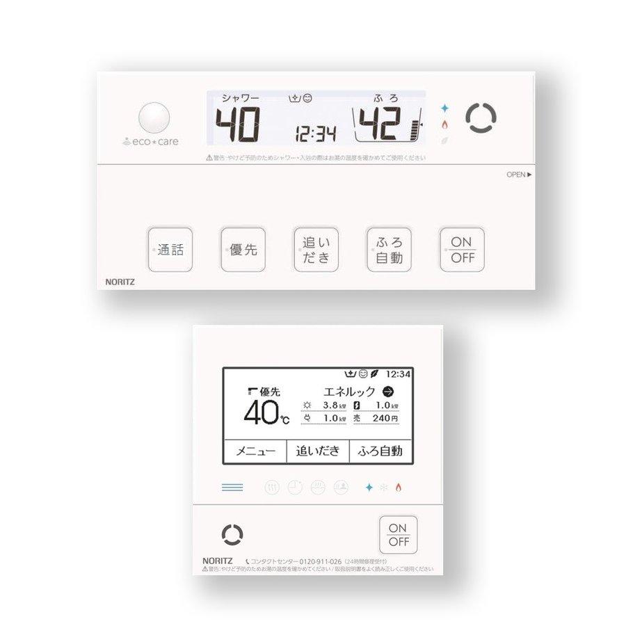【RC-G061PE】ノーリツ マルチセット マイクロバブル対応 台所・浴室セット リモコン インターホン付 【noritz】