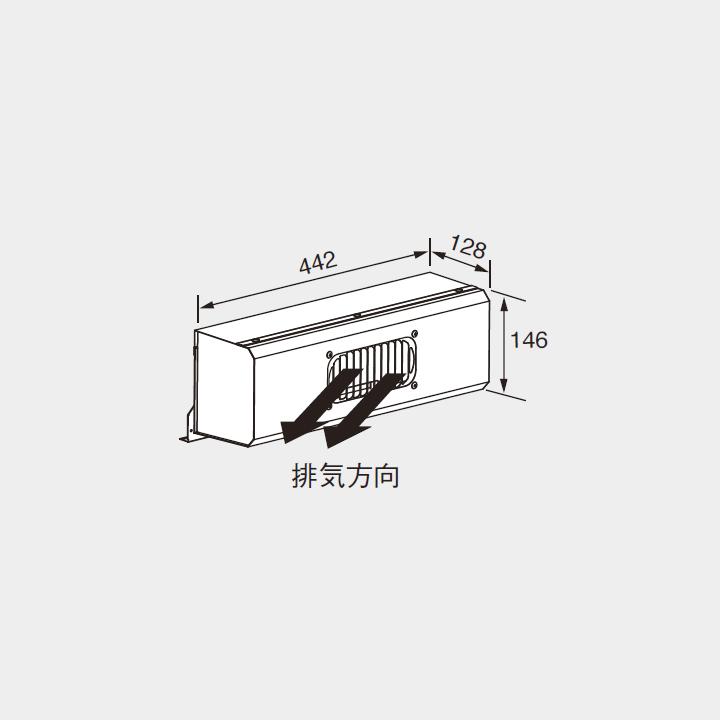 C127 0709264 ノーリツ NORITZ 日本製 排気カバー 斜方 <セール&特集>