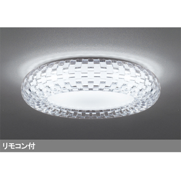 【OC257057】オーデリック シャンデリア LED一体型 【odelic】