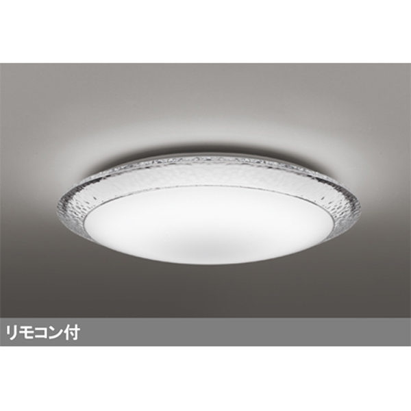 【OL291351】オーデリック シーリングライト LED一体型 【odelic】