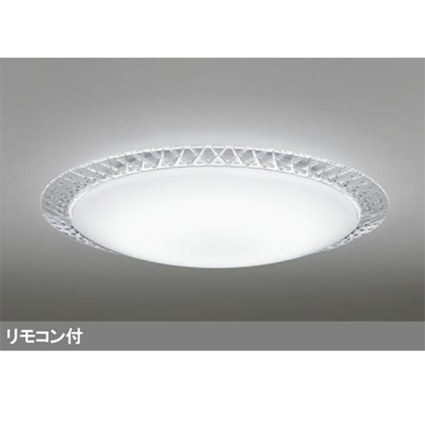 【OL251699】オーデリック シーリングライト LED一体型 【odelic】
