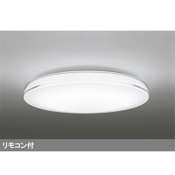 【OL251139】オーデリック シーリングライト LED一体型 【odelic】