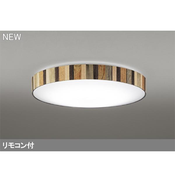 【OL291409】オーデリック シーリングライト LED一体型 【odelic】