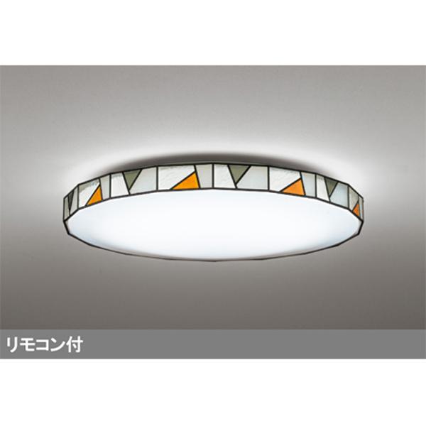 【OL291158】オーデリック シーリングライト LED一体型 【odelic】