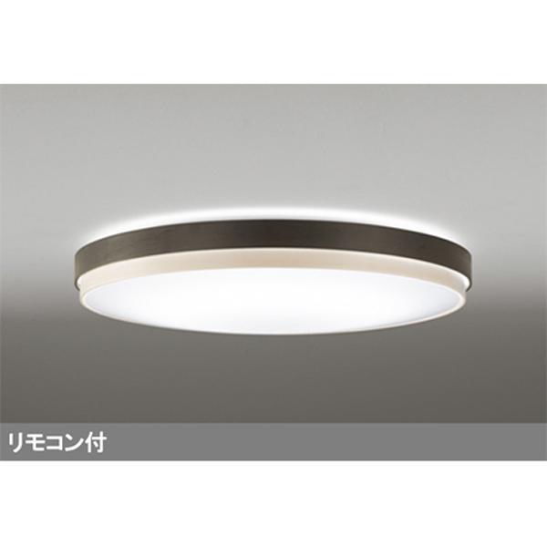【OL291295】オーデリック シーリングライト LED一体型 【odelic】
