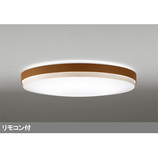 【OL291300】オーデリック シーリングライト LED一体型 【odelic】