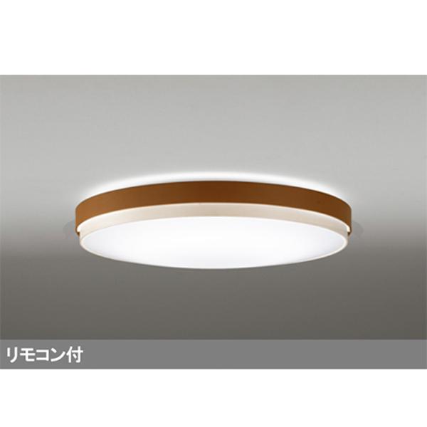 【OL291301】オーデリック シーリングライト LED一体型 【odelic】
