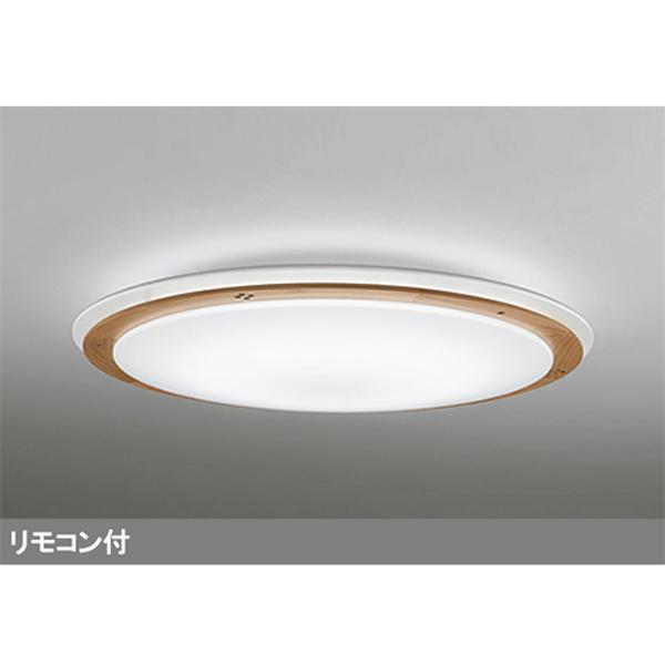 【OL251286】オーデリック シーリングライト LED一体型 【odelic】