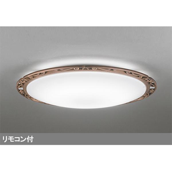 【OL291007】オーデリック シーリングライト LED一体型 【odelic】