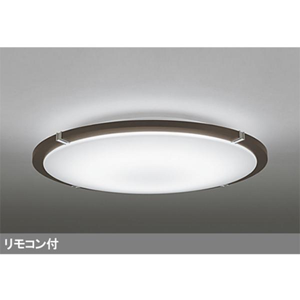 【OL251120】オーデリック シーリングライト LED一体型 【odelic】