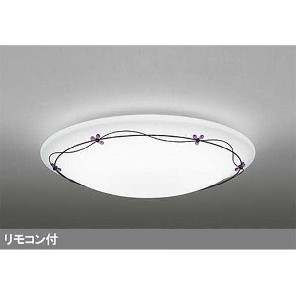 【OL251209】オーデリック シーリングライト LED一体型 【odelic】
