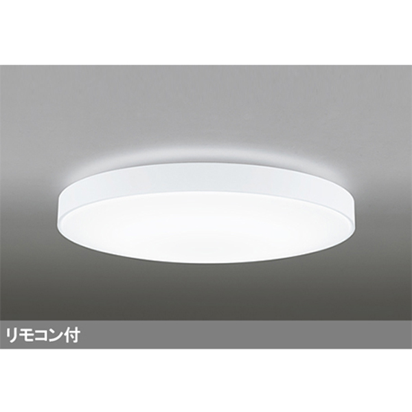 【OL251439】オーデリック シーリングライト LED一体型 【odelic】