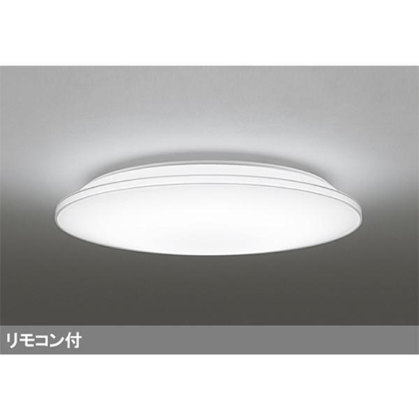 【OL251213】オーデリック シーリングライト LED一体型 【odelic】