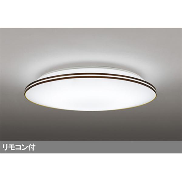 【OL251512P1】オーデリック シーリングライト LED一体型 【odelic】