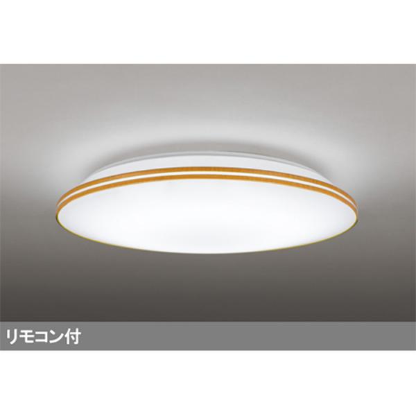 即日発送 【OL251541P1【odelic】】オーデリック【OL251541P1】オーデリック シーリングライト LED一体型 LED一体型【odelic】, 出水郡:9fc8f609 --- feiertage-api.de