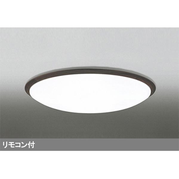 【OL251260】オーデリック シーリングライト LED一体型 【odelic】