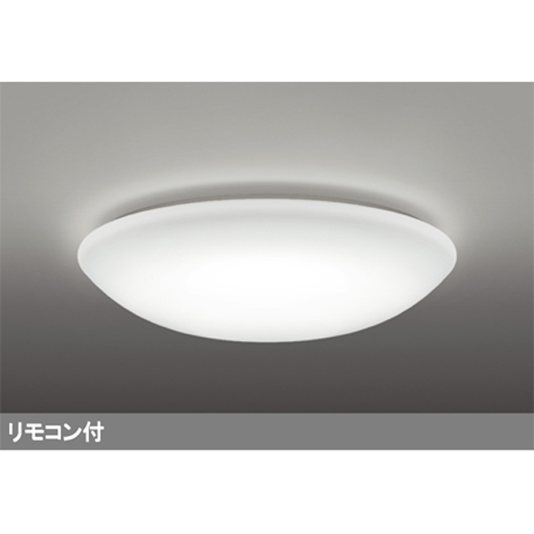 【OL291346W】オーデリック シーリングライト LED一体型 【odelic】