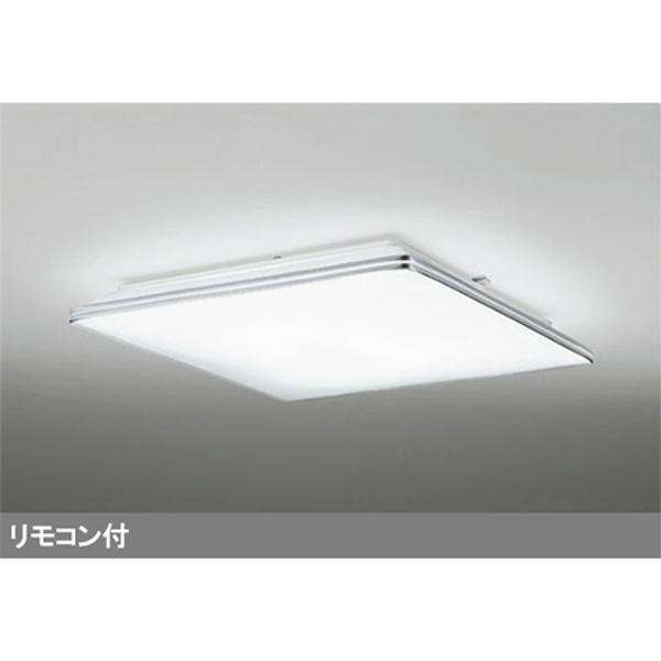 【OL251391】オーデリック シーリングライト LED一体型 【odelic】