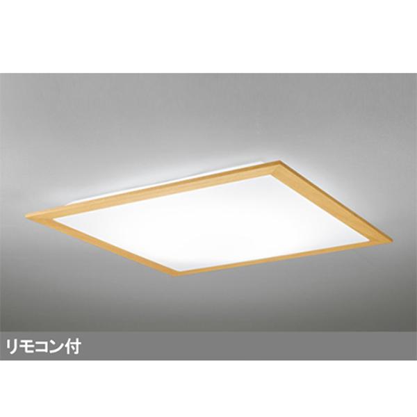 【OL251630】オーデリック シーリングライト LED一体型 【odelic】