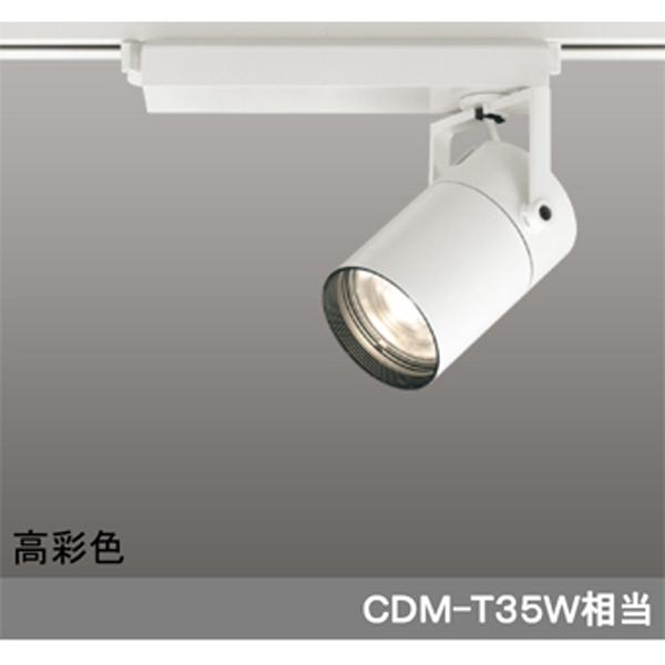 【XS512129HBC】オーデリック スポットライト LED一体型 【odelic】