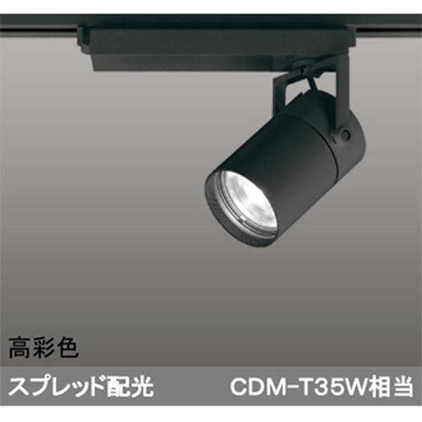 【XS512134HBC】オーデリック スポットライト LED一体型 【odelic】
