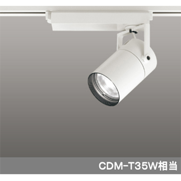 【XS512103C】オーデリック スポットライト LED一体型 【odelic】