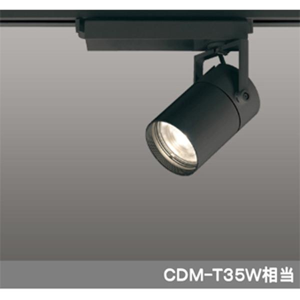【XS512106C】オーデリック スポットライト LED一体型 【odelic】