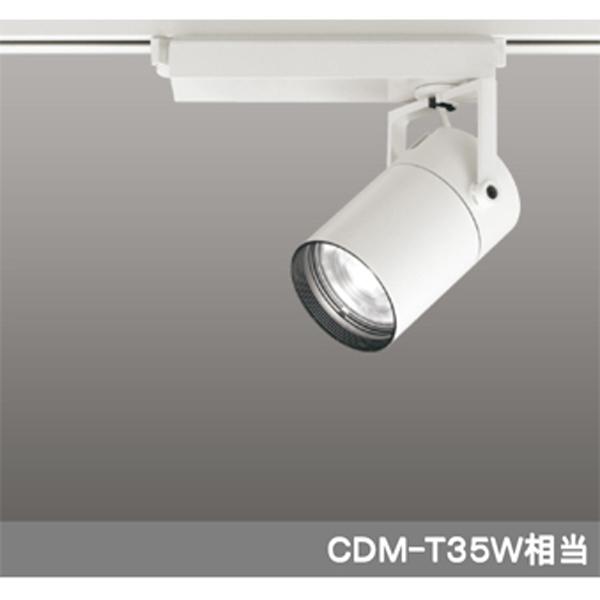 【XS512117C】オーデリック スポットライト LED一体型 【odelic】