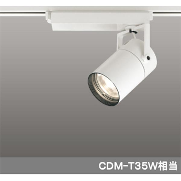 【XS512129C】オーデリック スポットライト LED一体型 【odelic】