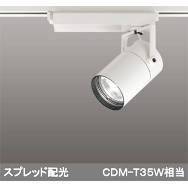 【XS512133C】オーデリック スポットライト LED一体型 【odelic】