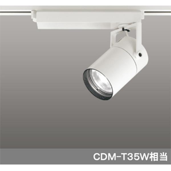 【XS512109BC】オーデリック スポットライト LED一体型 【odelic】