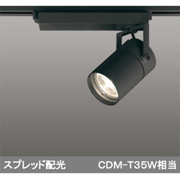 【XS512140HBC】オーデリック スポットライト LED一体型 【odelic】