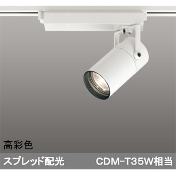 【XS513137H】オーデリック スポットライト LED一体型 【odelic】