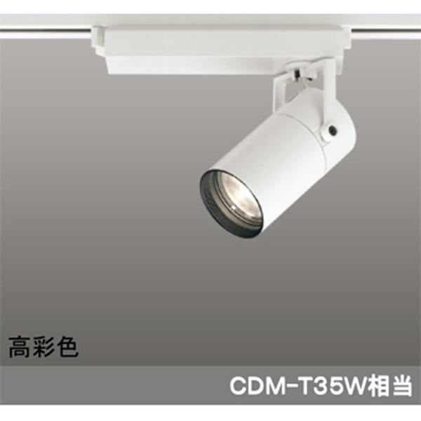 【XS513105HC】オーデリック スポットライト LED一体型 【odelic】