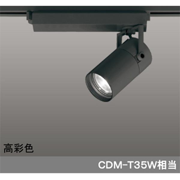 【XS513102HBC】オーデリック スポットライト LED一体型 【odelic】